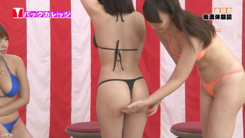 神ユキ 星美りか 篠田ゆう 槇原愛菜