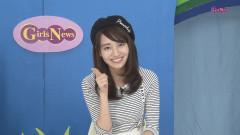 GirlsNews~エンタメ! #19