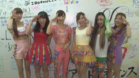 GirlsNews~エンタメ!Β #7