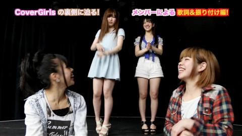 アイドル発見バラエティー!CoverGirlsのDisCovery!!! #9
