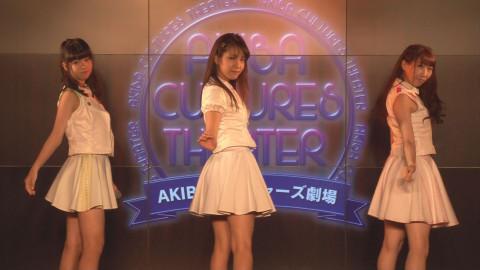 iDOL Street アイドルネッサンス 小西彩乃(東京女子流) さんみゅ~ Chu—Z predia 愛乙女★DOLL LinQ 夢みるアドレセンス