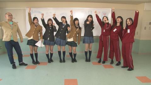 SKE48学園 #62