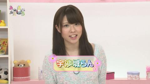 あさだち♂テレビ!! #236