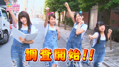 秋葉原リサーチ研究所「あきらぼ」 #8