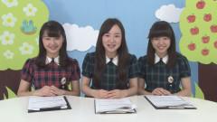 GirlsNews~エンタメ!Β #9