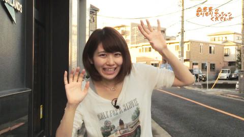 森杏奈のもりもりミッションください! #15
