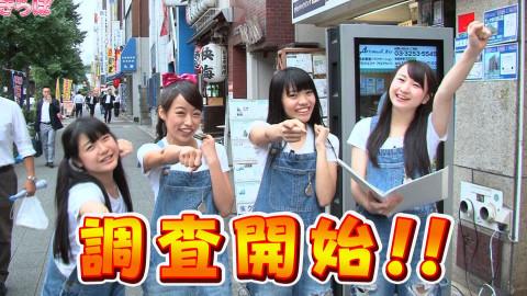 秋葉原リサーチ研究所「あきらぼ」 #10