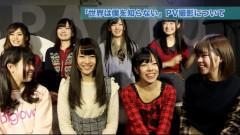 アイドル発見バラエティー!CoverGirlsのDisCovery!!! #11