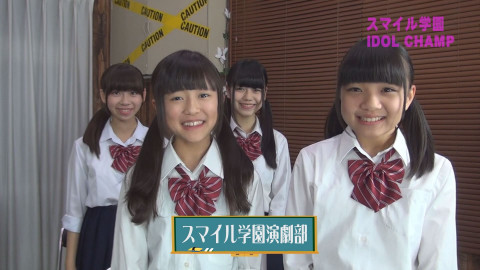 GirlsNews~エンタメ!Β #10