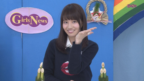 GirlsNews~エンタメ! #22
