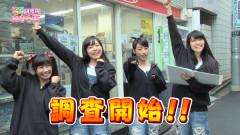 秋葉原リサーチ研究所「あきらぼ」 #12