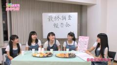秋葉原リサーチ研究所「あきらぼ」 #13