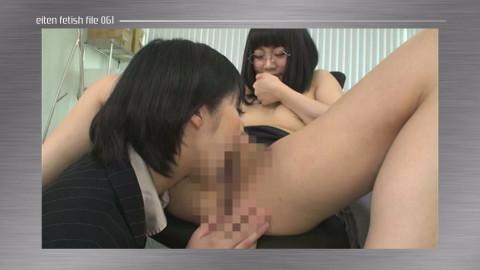 映天フェチファイル #61