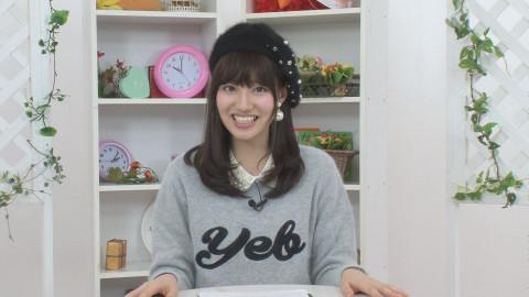 GirlsNews~エンタメ! #23