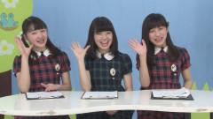 GirlsNews~エンタメ!Β #11