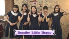 ドロシーのリトルHAPPY DAYS! #35