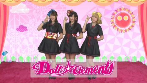 Doll☆Ellements 岡田ロビン翔子