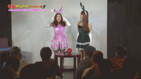 桜木凛 希崎ジェシカ