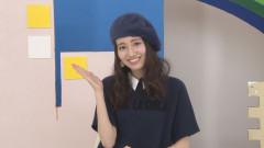 GirlsNews~エンタメ! #24