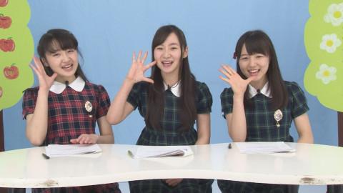 GirlsNews~エンタメ!Β #12