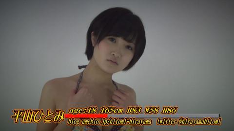 平山ひとみ 滝沢馬琴