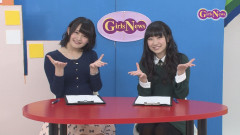 GirlsNews~声優 #84