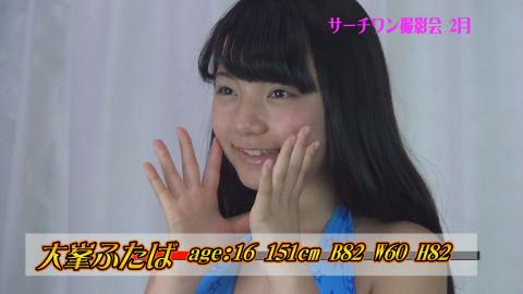 橋本ゆりあ 高田杏奈 二ノ宮桃