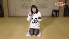 森杏奈のもりもりミッションください! #18