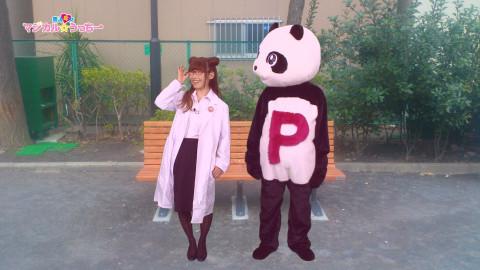 魔法笑女マジカル☆ウッチー #14