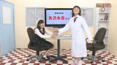 金田朋子 豊田萌絵
