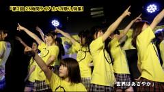 アイドル発見バラエティー!CoverGirlsのDisCovery!!! #15