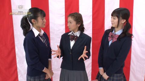 田代県立小島高校 #48