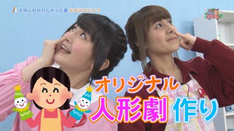 お祓え!西神社 #4