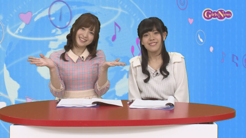 GirlsNews~声優 #86