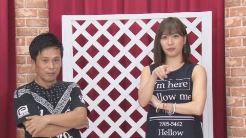 大島麻衣 ズドン ゲスト:アイドルネッサンス