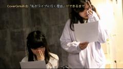 アイドル発見バラエティー!CoverGirlsのDisCovery!!! #16