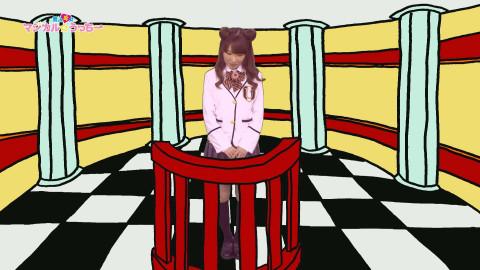 魔法笑女マジカル☆ウッチー #16