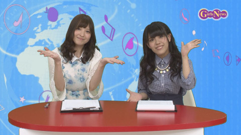GirlsNews~声優 #87