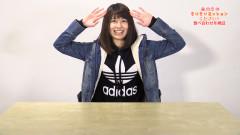 森杏奈のもりもりミッションください! #21