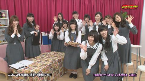 生のアイドルが好き 3時間スペシャル2015