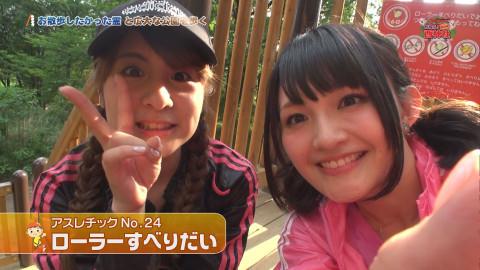 お祓え!西神社 #6