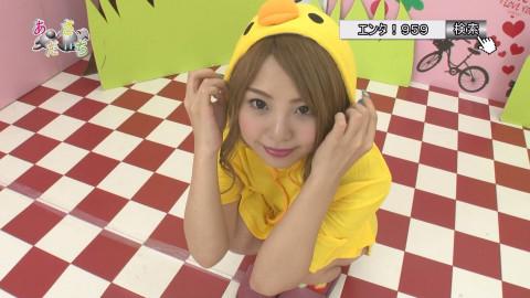あさだち♂テレビ!! #244