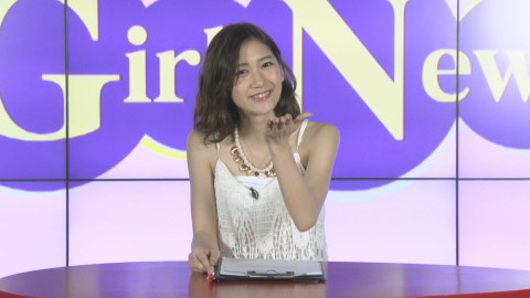 GirlsNews~エンタメ! #28