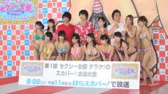 あさだち♂テレビ!! #245