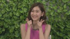 GirlsNews~エンタメ! #29