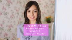 元アイドルの美○女・処女喪失デビュー 西田カリナ
