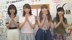 赤マルダッシュ☆のつくり場!!!! #2