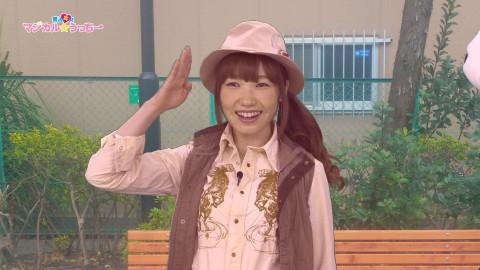 魔法笑女マジカル☆ウッチー #19