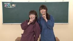 はるかゆきよのオフレコ! #1