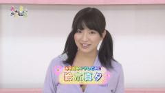 あさだち♂テレビ!! #246